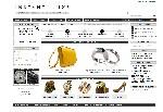 Instantluxe.com propose des produits de luxe authentifiés