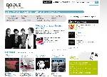 Qobuz lance une nouvelle version de son site