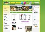 Bricorama crée son site marchand