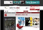 UniversCiné lance la nouvelle version de sa plateforme VOD