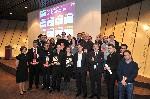 Les E-marketing Awards 2010 sacrent IRM Agency