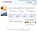 IQuietis.com se lance sur le marché des pompes funèbres