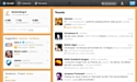 La nouvelle interface du compte Twitter Emarketing.fr