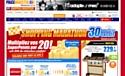 PriceMinister lance son premier 'Shopping Marathon'