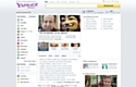 Yahoo! réinvestirait le produit de l'opération sur Alibaba