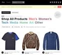 eBay s'offre la startup Svpply