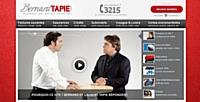 Bernard Tapie lance un site de vente en ligne avec son fils