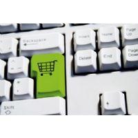 Les femmes de plus de 60ans adeptes de l'e-commerce
