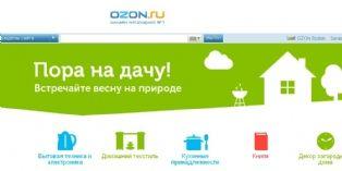 Ozon.ru lève 150 millions d'euros