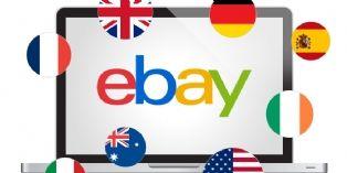 eBay mise tout sur le shopping sans frontières