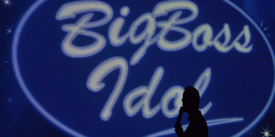Ametix remporte la compétition des Big Boss Idols, organisée par Digilinx et Ôvoyages.