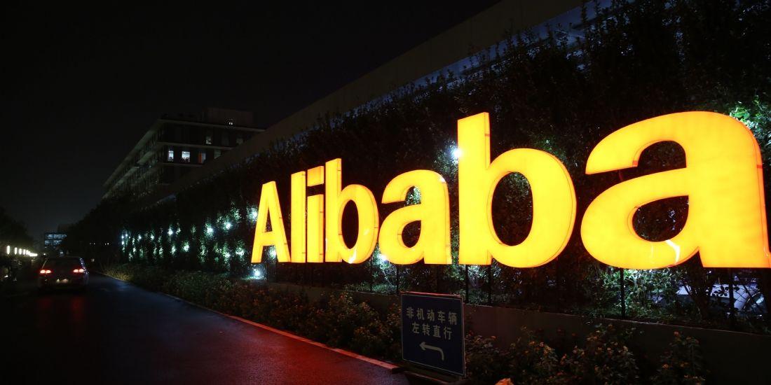 Alibaba Group annonce ses résultats financiers pour le troisième trimestre