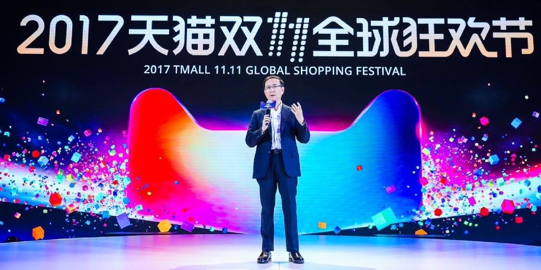 Alibaba et 140000 marques sont prêtes pour le Singles Day chinois