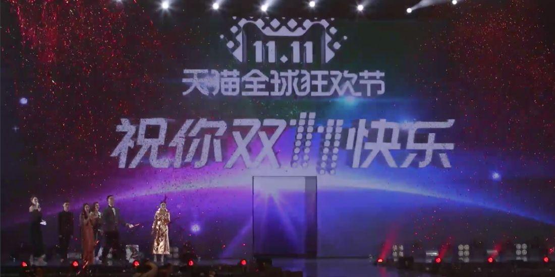 Alibaba génère 12 milliards de dollars de ventes en deux heures lors du Global Shopping Festival 2017