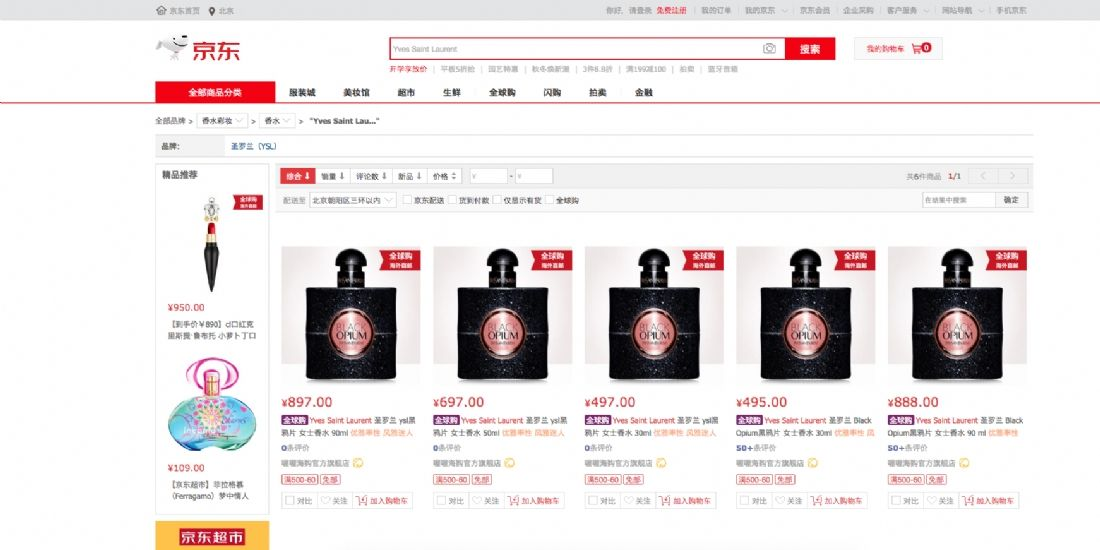 La plateforme chinoise JD.com se prépare à accueillir la marque Yves Saint Laurent