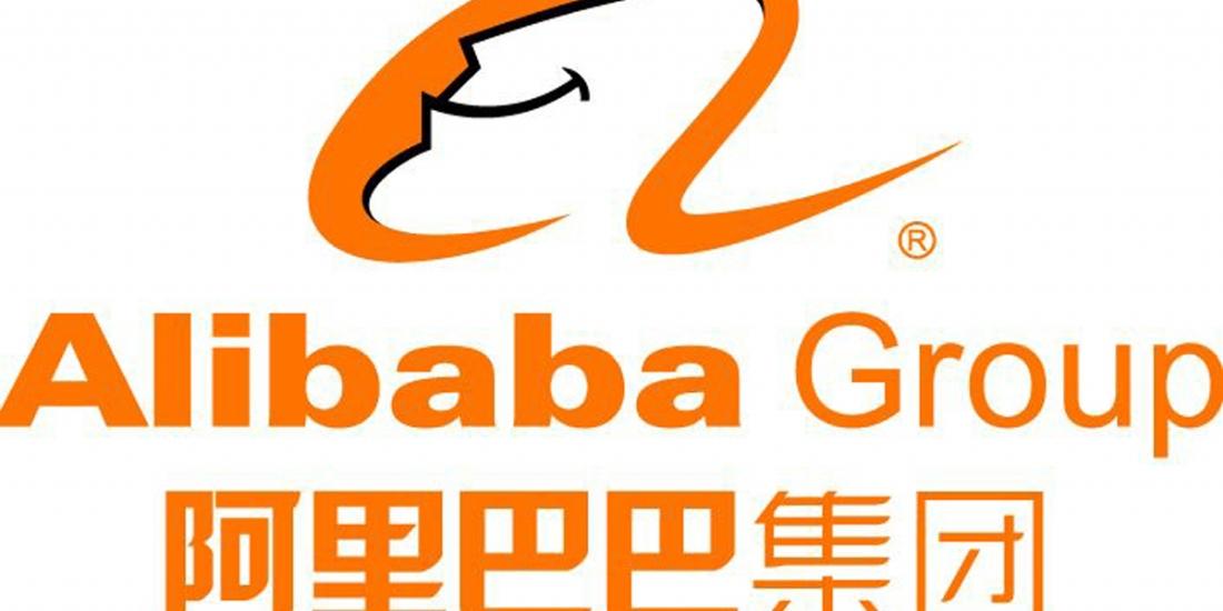 Alibaba construit son centre commercial en Chine