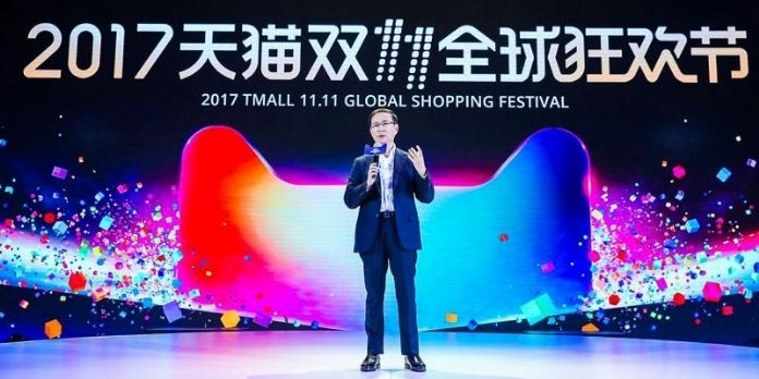 Le Global Shopping Festival d'Alibaba fête ses 10 ans