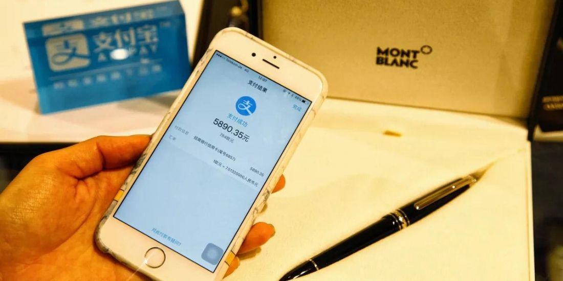 Alipay accélère son développement en France et en Europe